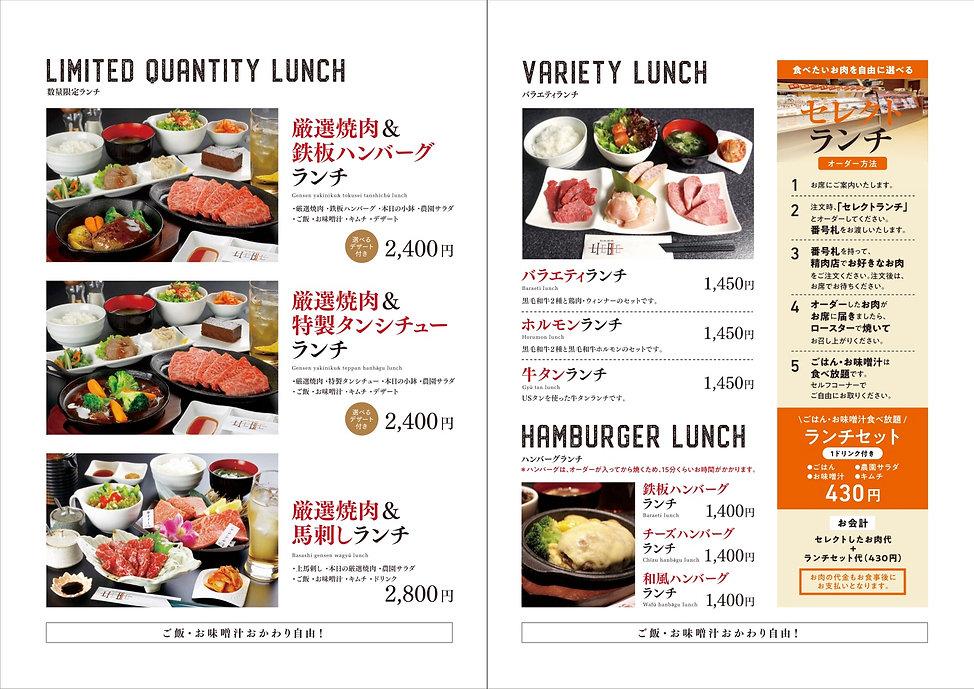 LIEBElunch平日_P0304最終.jpg