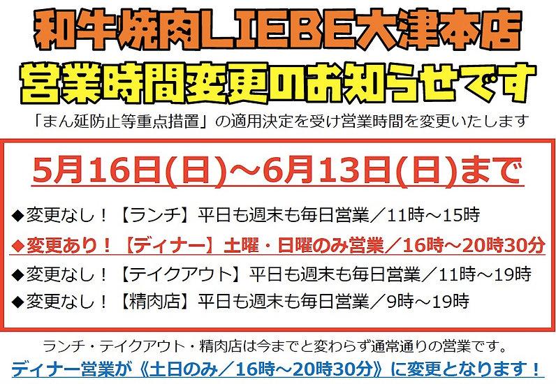 スクリーンショット 2021-05-16 17.04.06.jpg