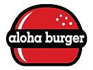 alohaburger.png