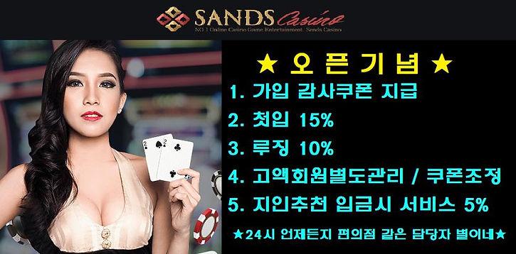 sands111.JPG