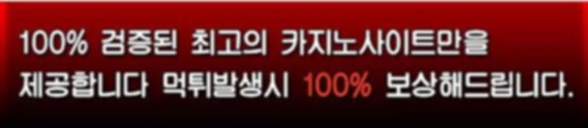 100%검증.JPG