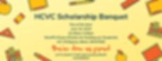 HCVC Scholarship Banquet 5.15.19.png