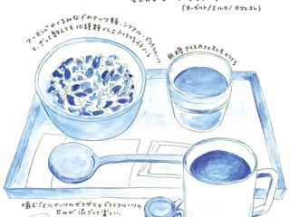猿田彦珈琲 アトレ恵比寿店(恵比寿)