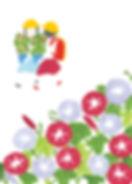 花に聞く vol.12 朝顔