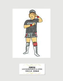 G1 CLIMAX26