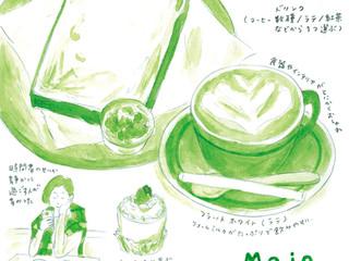 Mojo coffee(早稲田)
