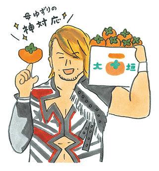 新日本プロレス生観戦への道
