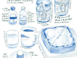 chili parlor 9(九段下)