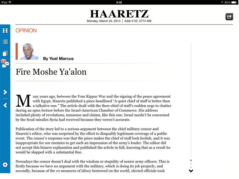 Haaretz for iPad, Opinions Page