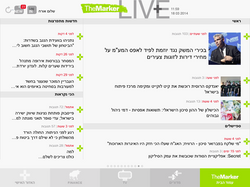 TheMarker for iPad, Home Page