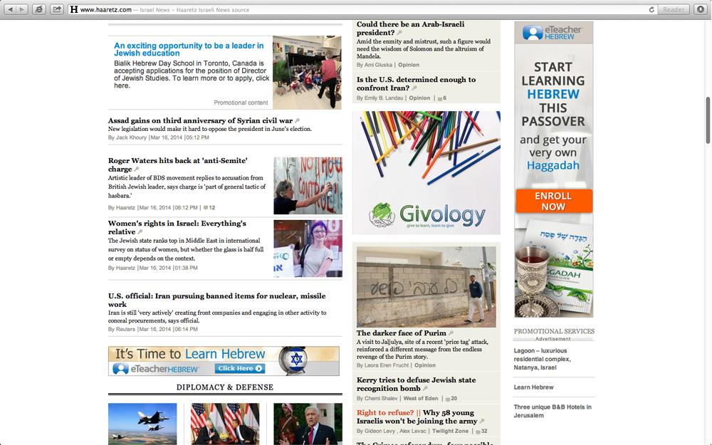 haaretz.com, Home Page