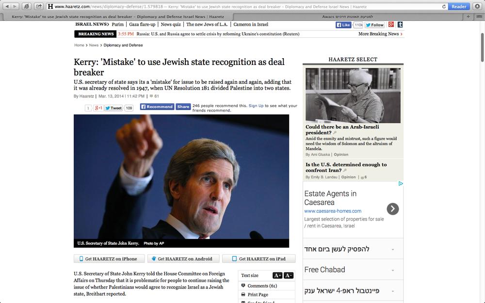 haaretz.com, Story Page