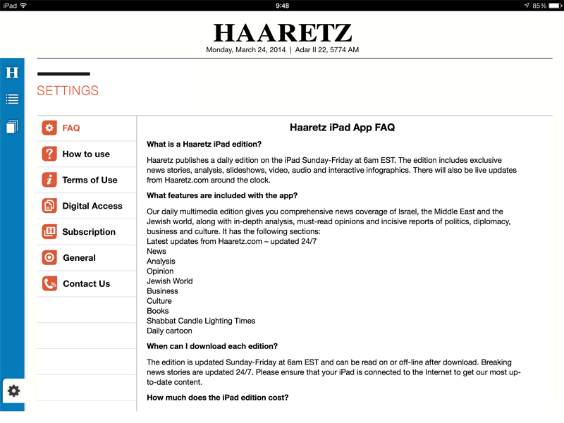 Haaretz for iPad, Settings Screen
