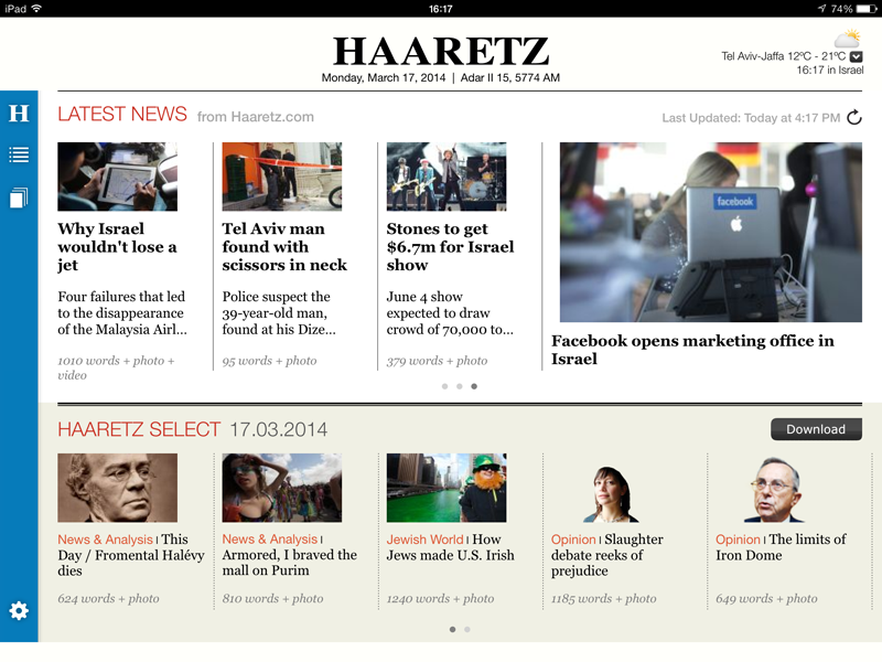 Haaretz for iPad, Dashboard #2