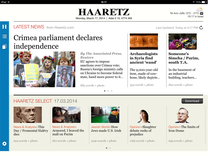Haaretz for iPad, Dashboard