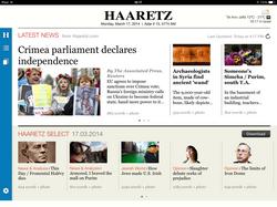 Haaretz for iPad, Dashboard
