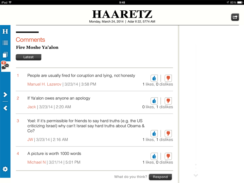 Haaretz for iPad, Comments Screen