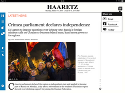 Haaretz for iPad, Story Page