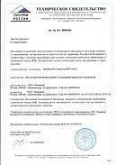 Кровельные работы, Челябинск