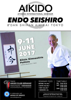 International Athens Aikido Seminar