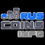 RusCoinsInfo-compressor.png
