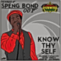 Totally Dubwise Recordings 004-Speng Bond - Know Thy Self.jpg