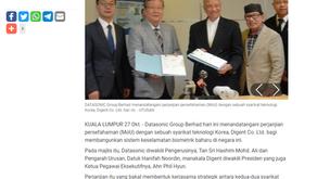 Datasonic collaborates with Korean technology company