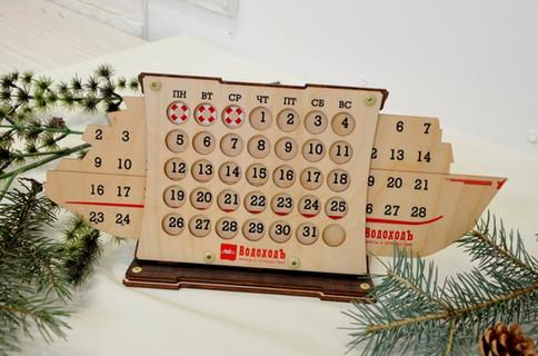 Календарь теплоход.jpg