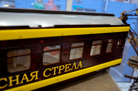Красная стрела поезд.jpg