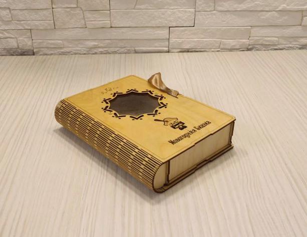 Деревянная шкатулка-книжка.jpg