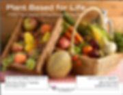 PBEE Flyer Image.JPG
