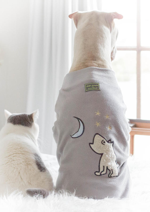 Gift for Pet Lovers