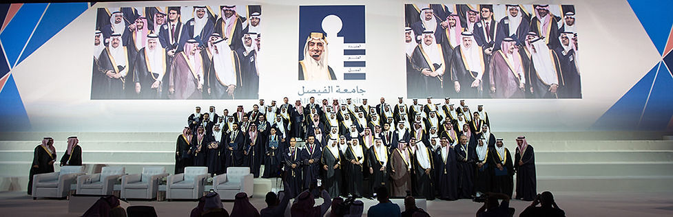 graduation ceremony riyadh.jpg