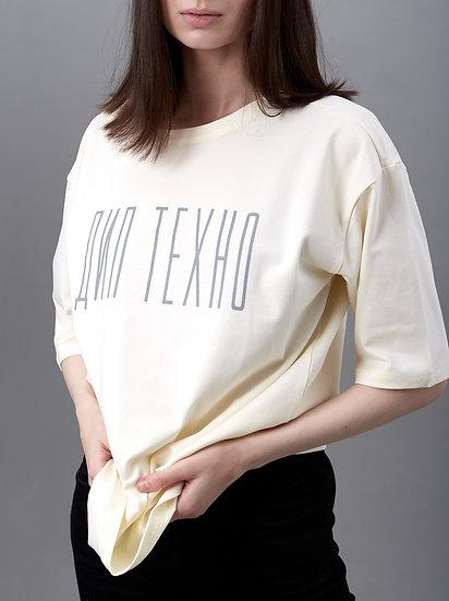 T-Shirt Deep Techno / € 20