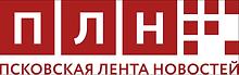 ПЛН ПсковскаяЛентаНовостей.png