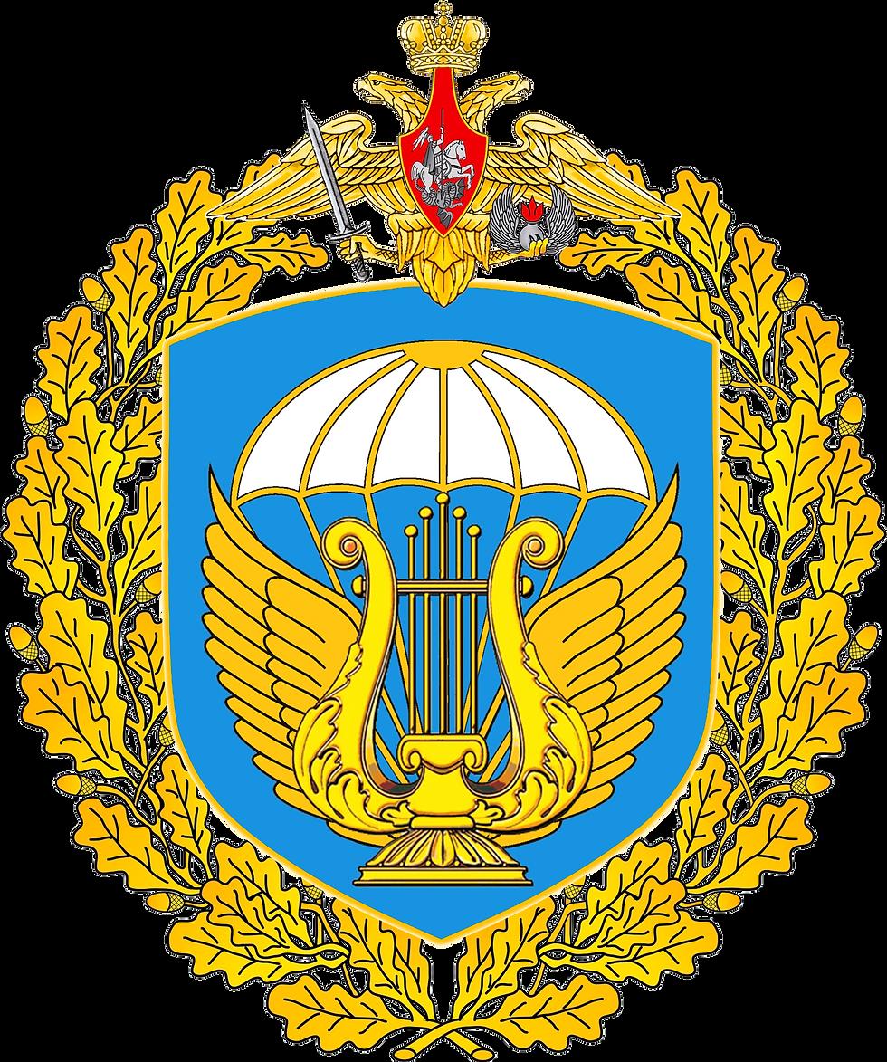 АПП ВДВ.png