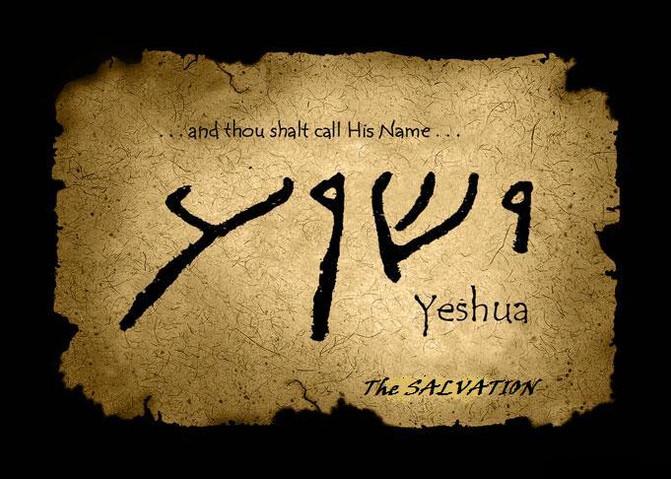 Jerusalem Post publishes article that Jesus is Jewish