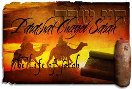 PARASHAT CHAYEI SARAH