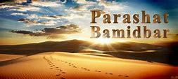 PARASHAT BAMIDBAR