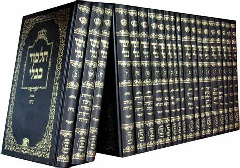 The Talmud Part One: The Mishnah
