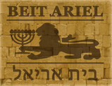 CURRENT NEWS FROM BEIT ARIEL