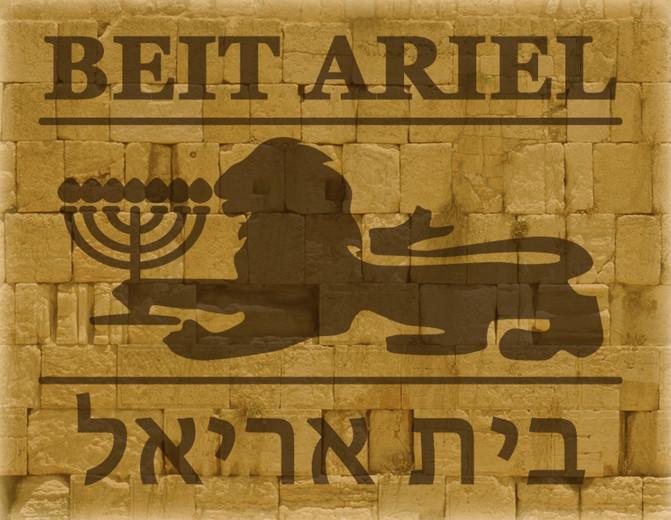 CURRENT NEWS FROM BEIT ARIEL