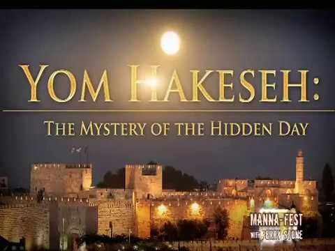 Yom HaKeseh: The Hidden Day