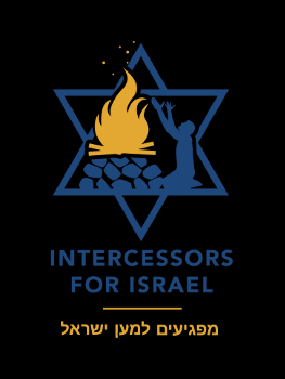 Intercessors for Israel