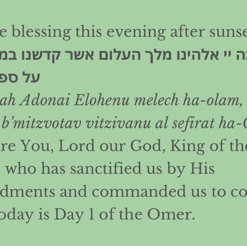 Counting the Omer 2019