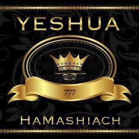 Glorified and Human Appearances of Yeshua