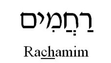"""""""Mercy"""" in Hebrew Thought"""