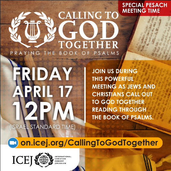 "Calling To God Together""   - A Prayer Initiative      ICEJ"
