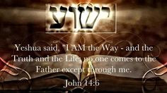 """Did Yeshua change """"the way"""" of salvation?"""