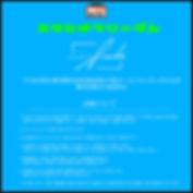 CJDA_Insta(フィード用)-04.jpg